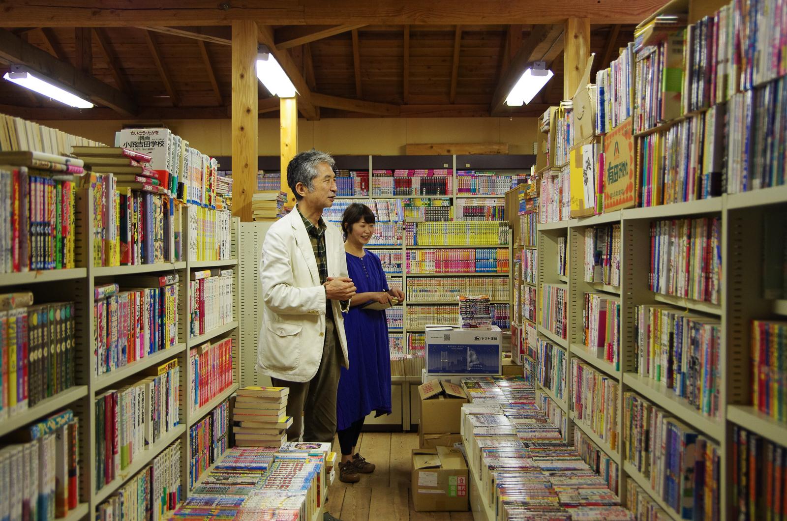 田舎 の 本屋 さん